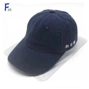 95b5aef47fc Custom 6 Panel Hat Plain Distressed Denim Dad Cap Baseball Cap In Light  Indigo