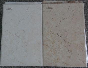 Acid Stain Concrete Lepanto Tiles Qatar Buy Concrete