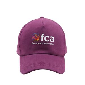 Sublimation Hats 81d181f770cd