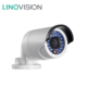 Linovision OEM 4MP WDR Fixed Lens Bullet IP Network CCTV Surveillance Security Camera for Home Small Business