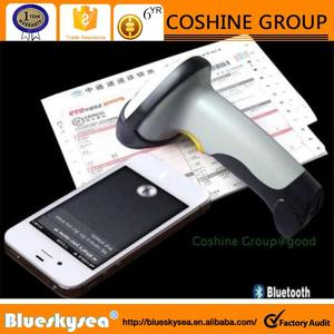 china barcode scanner wifi barcode scanner New design scanner gps barcode for wholesales