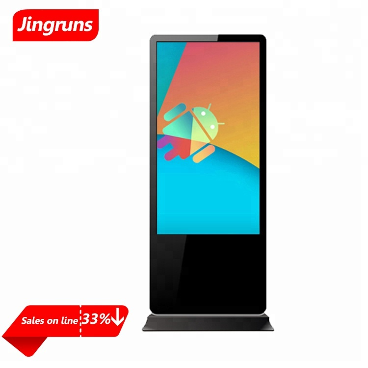 Touch display Hot 65 inch ir touch screen lcd computer kiosk, Android ir touch flooring display <strong>advertising</strong>, self service kiosk