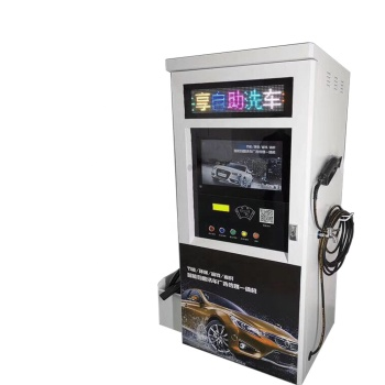 Professional coin /card Operated Self Service Car Washing