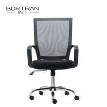 Ergohuman Back Support Plastic Frame Office Staff Swivel Best Ergonomic Mesh Task Chair with Easy Wheels