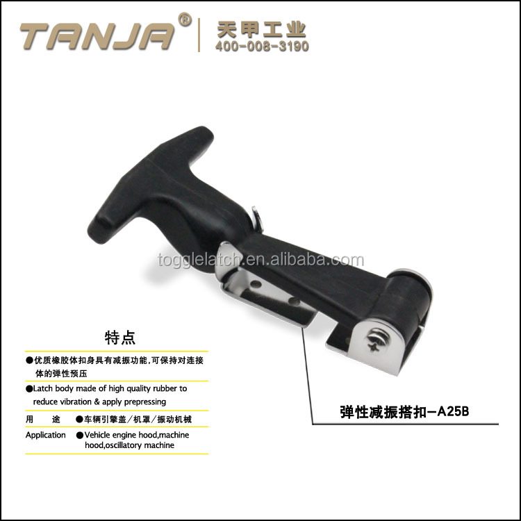 TANJA T shaped rubber toggle latch/ rubber latch for car