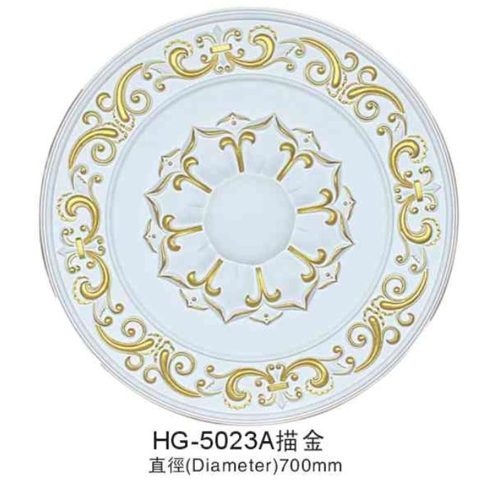 PU Oval ceiling lamp pool cornices for ceiling decor new style
