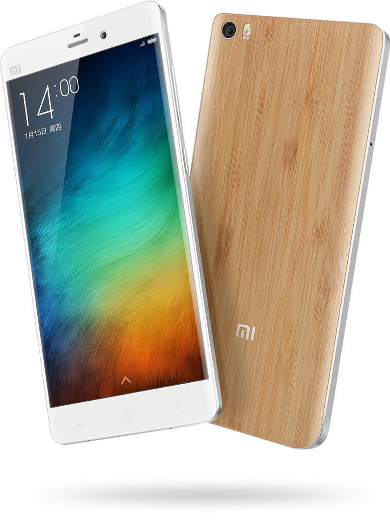 Mi Mobile Phone Price List