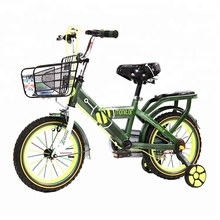 bike online shop - China Bycycles