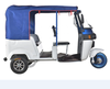 India three wheel bajaj tuk tuk keke tricycle taxi on sales