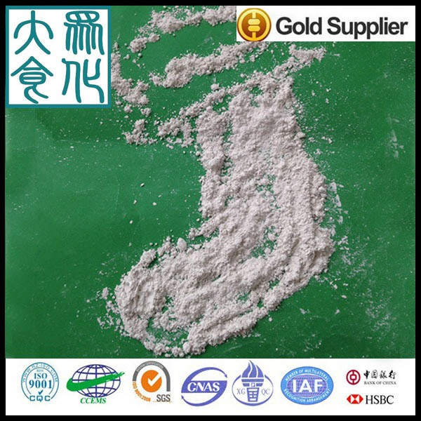 Waste Water Treatment Calcium Hydroxide