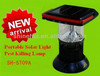 2013 new style made in China insect killing light