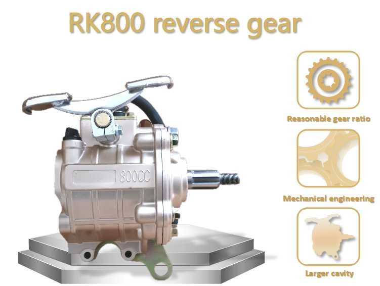 800cc small engine transmission motorcycle reverse gear