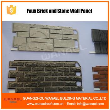 Guangzhou Building Materials Wanael Best Exterior Wall Artificial