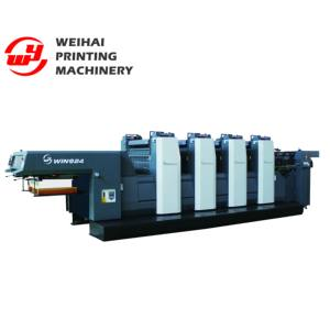 4 color offset printing press machines price WIN924