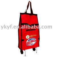 2012 new shopping trolley bags for gifts and premiums