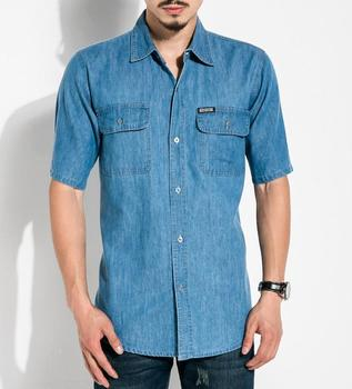 fe480496aa9 Solid color custom 100% cotton denim fancy half sleeve casual men jeans  shirt