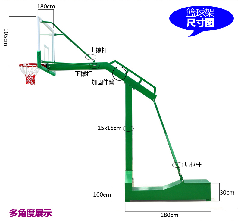 Strong quality tempered glass basketball equipment for Basketball gym dimensions