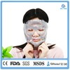 /product-detail/health-medical-wholesale-cold-gel-pack-facial-mask-60628032520.html