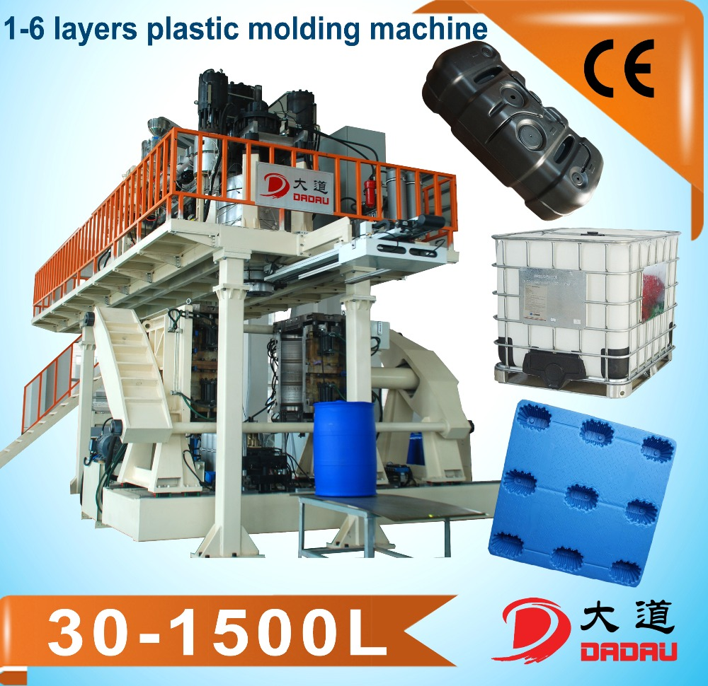 drum plastic molding machine cheap price