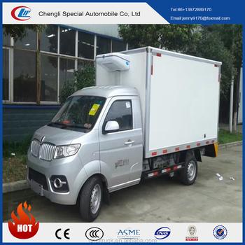 d9c983cac3 Jinbei Mini Chiller Refrigerator Truck