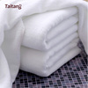/product-detail/factory-price-wholesales-white-towel-extra-thick-cotton-bath-hotel-towel-60810807118.html