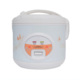 3 - 5L Multi Function Deluxe Electric Rice Cooker