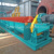 High separation efficiency Chinese manufacturer spiral classifier
