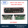 JK6836BT For car amplifier class d mono bluetooth audio fm radio mp3 module