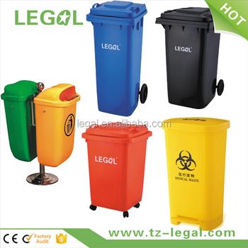 2 Wheeled 240L Patio Trash Can Outdoor Plastic Waste Bin