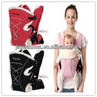 Breathable fabric baby carrier 9002
