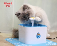 Automatic Smart Pet Dog Cat Drinking Water Fountain Dispenser
