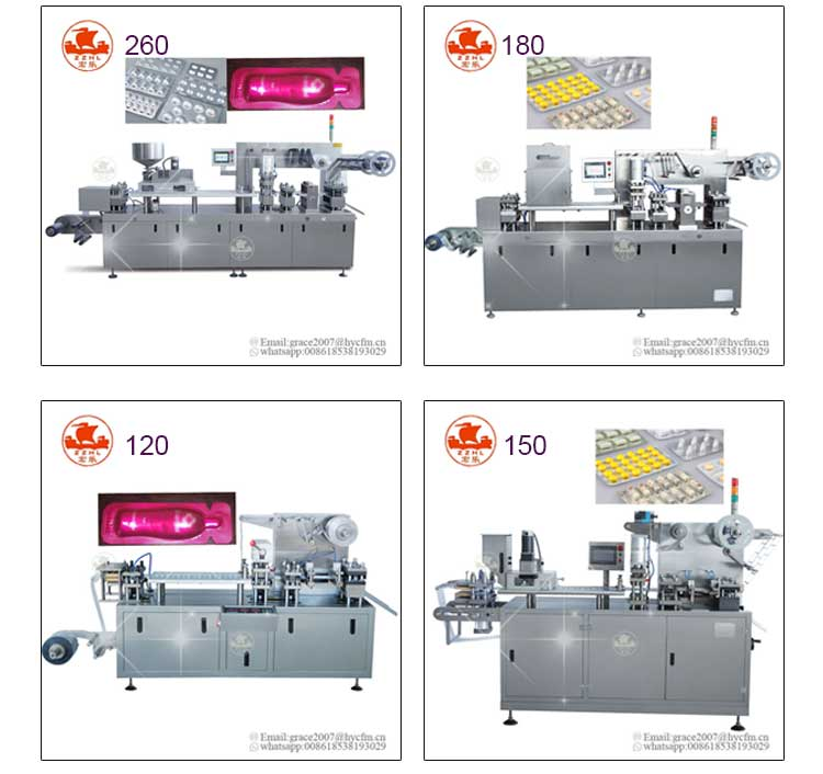 small high speed pharmaceutical papercard blister packing machine