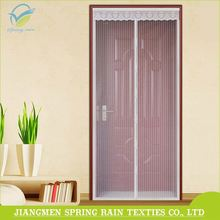 Magic magnetic soft screen door curtain / magnetic mesh screen door