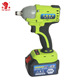 320Nm high torque electric rechargeable cordless ratchet wrench