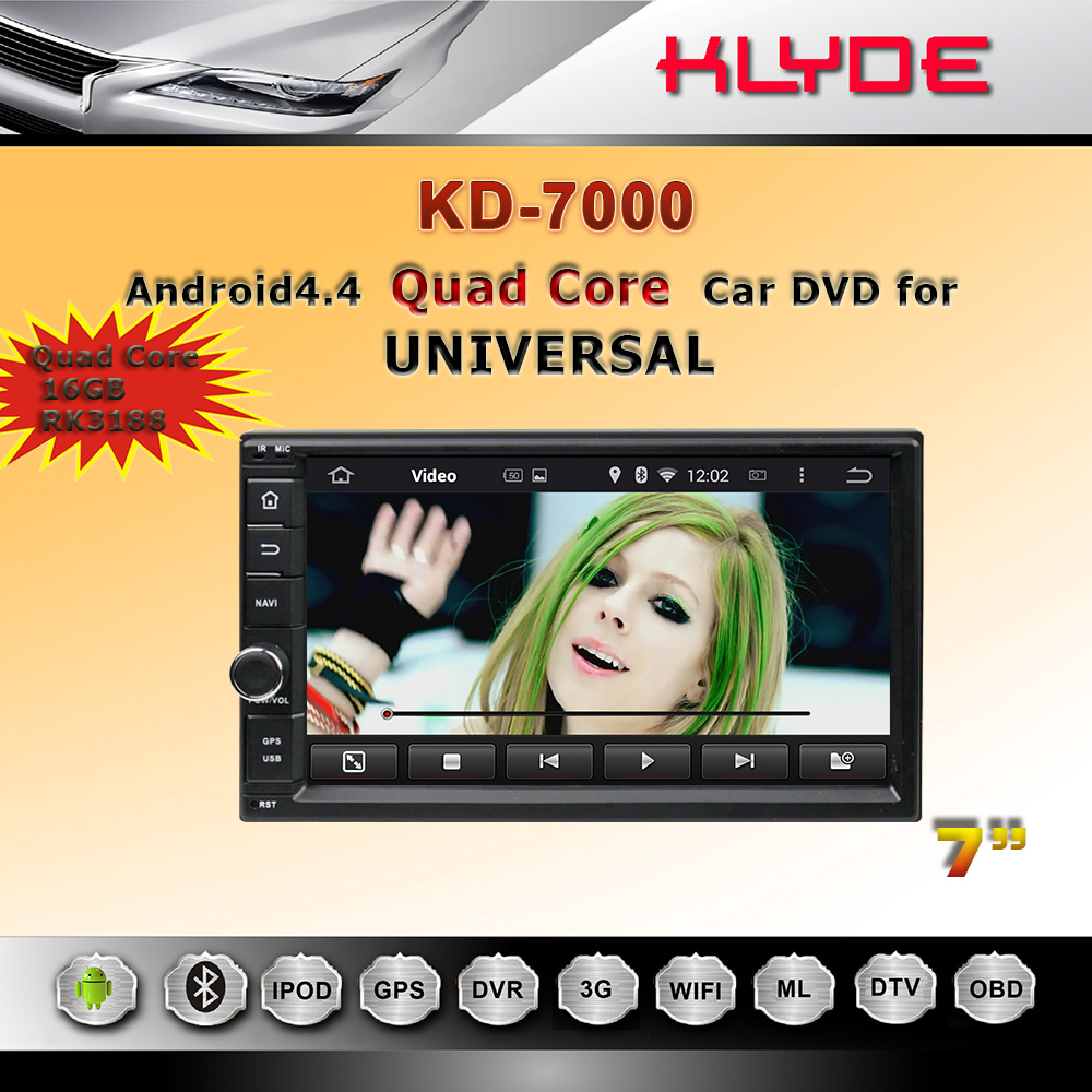 Still Cool Car Dvd Player Pure Android Universal Two Din Buy - Still cool car