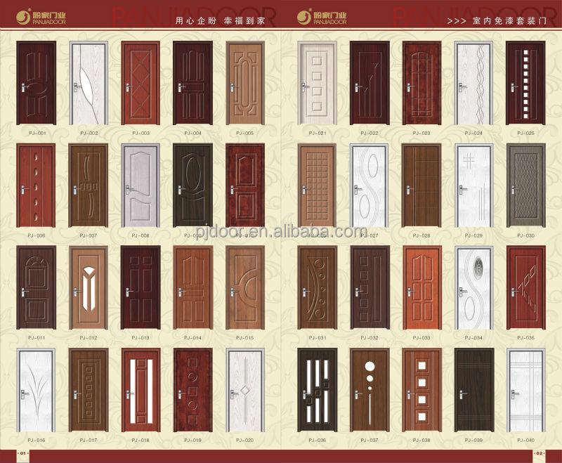 Kitchen door front door designs pvc bathroom door price for Pvc bathroom door designs
