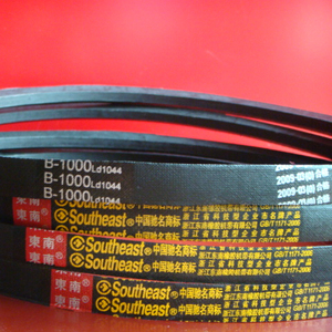 wrapped v belt ribbed rubber belt