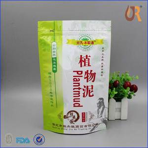 malaysia flexible packaging for plastic coffee bags/food flexible  packaging/flexible packaging bag
