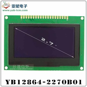 Oled 2.7 -Inch Lcd Screen,Oled Liquid Crystal Display Module