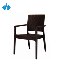 Comfy Living Room Plastic Rattan Chair Plastic Arm Chair