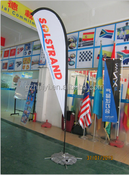 Custom promotional outdoor flag with company logo