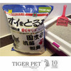 cat litterfactory supply bentonite cat litter cat sand clean