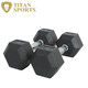 Comercial used Hex Rubber Dumbbell Set