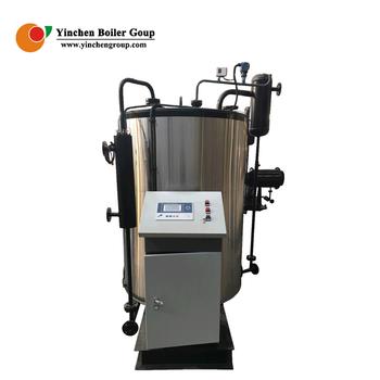 Portable Vertical 1 Ton Steam Boiler,Gas Boiler Furnace - Buy ...