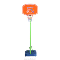 HOMCOM Portable Kids Basketball Standing Hoop Net w/ Ball and Pump Set