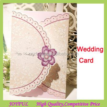 2014 Wedding Invitation Cards