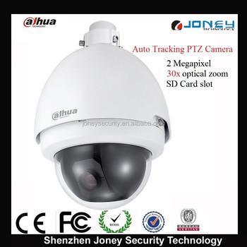 Dahua Speed Dome Camera 2mp 30x Zoom Dahua Auto Tracking Ptz Ip ...