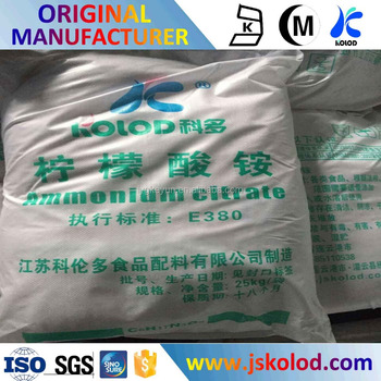 Ammonium Citrate Food Grade With Iso22000,Gmp Certification - Buy Ammonium  Citrate,Ammonium Citrate Food Grade,Gmp Certified Manufacturer Product on