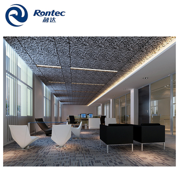 House Or Office Decorative Ceiling Tiles With Sound Insulation Buy Decorative Ceiling Tiles Sound Insulation Office Decorative Ceiling Product On