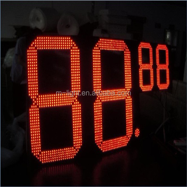 8.889 4 Digits 12 Inch 7 Segment LedDisplay,Wholesale Led Gas Price Sign /led Oil